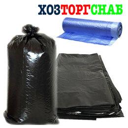 Мешки для мусора - Мешки для мусора , 0