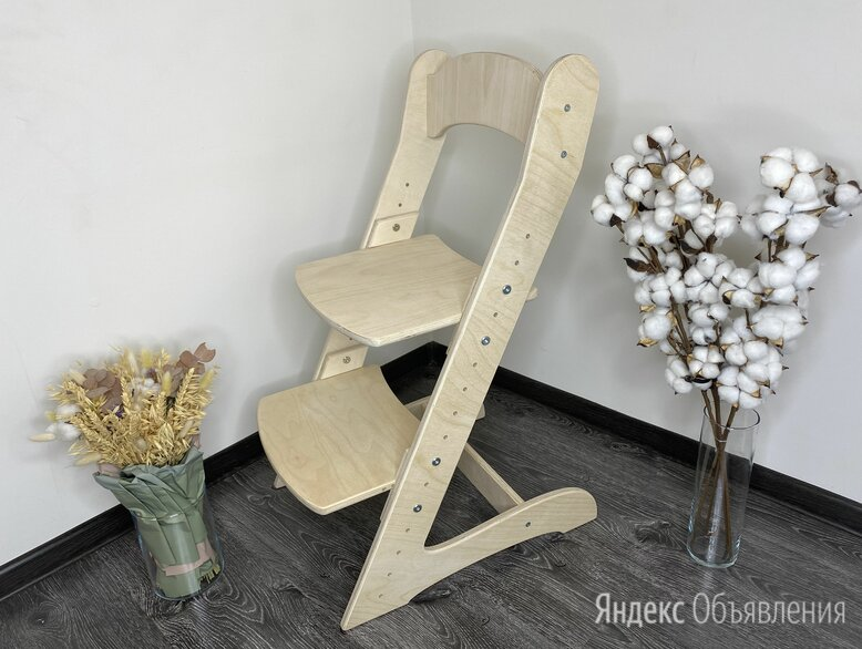 Растущий стул по цене 1990₽ - Мебель для кухни, фото 0