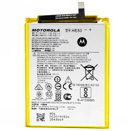 Аккумуляторы - Аккумуляторы для телефонов Motorola, 0