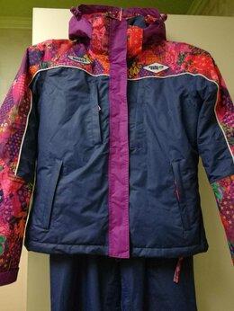 Зимние комплекты - Горнолыжный/лыжный костюм Bosco sport оригинал, 0