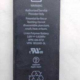 Аккумуляторы - Аккумулятор для сотовых Iphone, 0