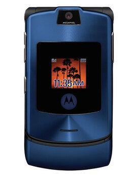Мобильные телефоны - Motorola RAZR V3i blue, 0