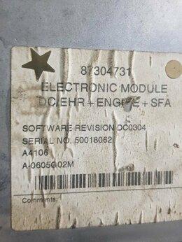 Электрика и свет - Модуль 87304731, 0