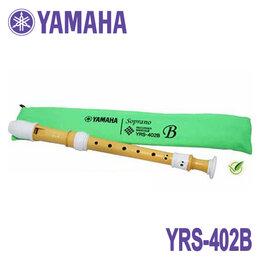 Флейты - Yamaha YRS-402B Блок-флейта сопрано, 0