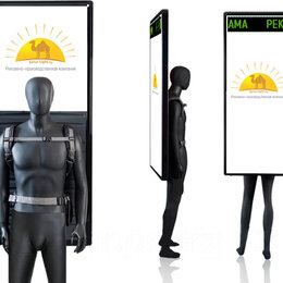 Рекламные конструкции и материалы - рюкзак короб световой для промоутера. Человек…, 0