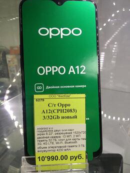 Мобильные телефоны - Oppo A12 3/32 Gb, 0