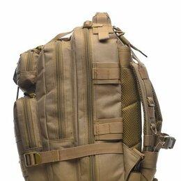 Рюкзаки, ранцы, сумки - Рюкзак тактический 20л цвет Бежевый ткань Оксфорд, 0