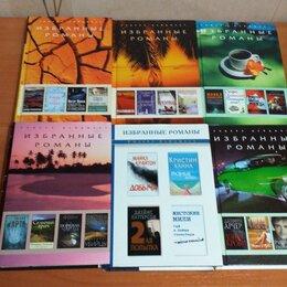 Художественная литература - Книги. 50.00 каждая. При покупке от трех книг 40.00 каждая , 0