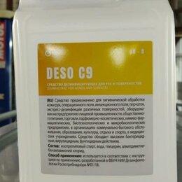 Дезинфицирующие средства - Антисептик для рук  Грасс Десо С9 5л, 0