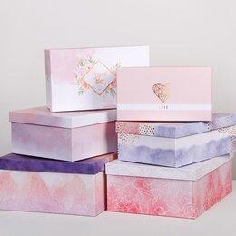 Подарочная упаковка - Набор подарочных коробок 6 в 1 «Нежно‒розовый» 24*15*10, 0