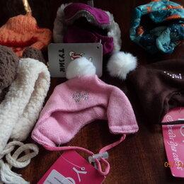 Одежда и обувь - Шапки для маленьких собак, 0