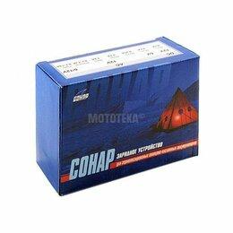 Аккумуляторы и зарядные устройства - Зарядное устройство Сонар - Мини DC УЗ 205.05, 0