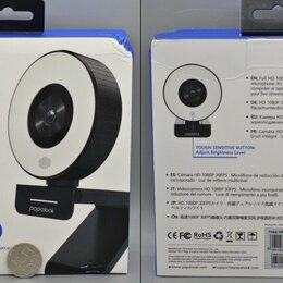 Веб-камеры - Веб-камера Ausdom Papalook FullHD PA552 штатив+подставка, 0