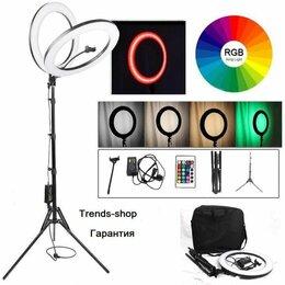 Осветительное оборудование - Кольцевая лампа 33см RGB 12 цветов, 0
