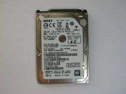 "Внутренние жесткие диски - Жесткий диск ноутбука 2,5"" HDD HGST 1Tb…, 0"