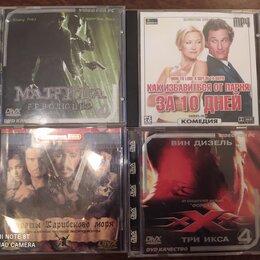 Домашние кинотеатры - CD диски – фильмы, музыка, игры, программы, 0