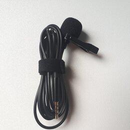 Микрофоны - Микрофон  петличный JH-043 jack 3,5мм, 0