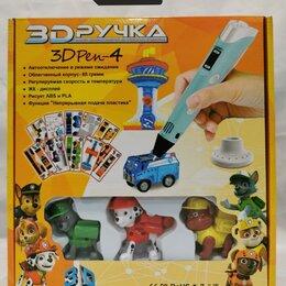 Развивающие игрушки - Ручка 3д, 0