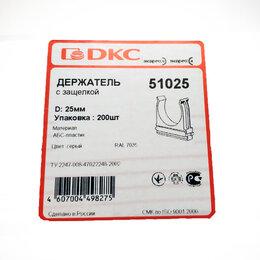 Кабеленесущие системы - Держатель для гофры. трубы, с защёлкой, DKC, 25mm, по 100 штук. , 0