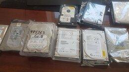 """Внутренние жесткие диски - Жёсткие диски 3.5"""" SATA 40-80Gb, 2.5"""" 1Tb, 0"""