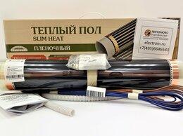 Электрический теплый пол и терморегуляторы - Комплект плёночного тёплого пола  ПНК - 220 -…, 0