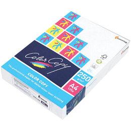 "Бумага и пленка - Бумага ""Color copy"" А4, 250г/м2, 125л., 0"