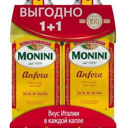 Масла, технические жидкости и химия - Оливковое масло Monini Anfora 0,5 л,+ 0.5 л. (ВЫГОДНО 1+1), 0