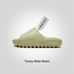 Шлепанцы - Adidas Yeezy Slide Resin (Шлепанцы Адидас Изи Слайд) Оригинал, 0