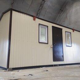 Готовые строения - Бытовка 6 м. , 0