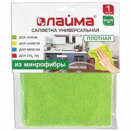 Скатерти и салфетки - Салфетка из микрофибры 30*30см универсальная ЛАЙМА зеленая, 0