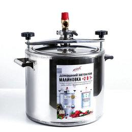 Наборы посуды для готовки - Автоклавы Малиновка версия 2 работа на воде и…, 0