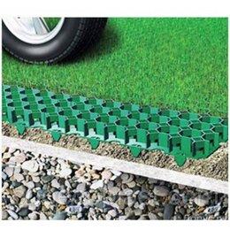 Садовые дорожки и покрытия - Газонная решетка, Эко парковка , 0