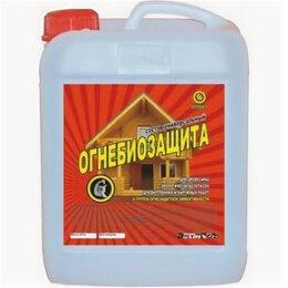 Антисептики - Огнебиозащита древесины 10 л Гермес, 0