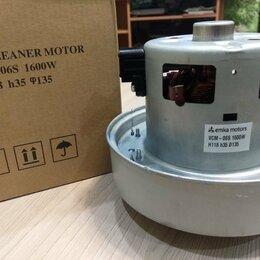 Аксессуары и запчасти - Двигатель (мотор) на пылесос Samsung 1600 W, 0
