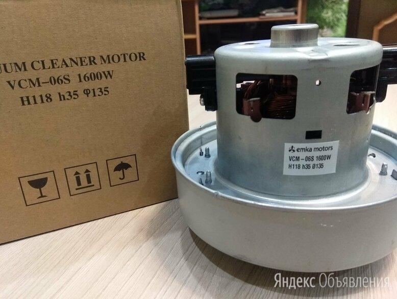 Двигатель (мотор) на пылесос Samsung 1600 W по цене 1600₽ - Аксессуары и запчасти, фото 0