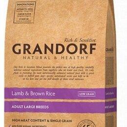 Корма  - GRANDORF Сухой корм для взрослых собак крупных пород с ягненком и рисом , 0