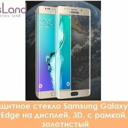 Защитные пленки и стекла - Защитное стекло Samsung Galaxy S6 Edge на дисплей, 3D, с рамкой, зо, 0