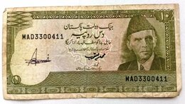 Банкноты - Пакистан 10 рупий б/д, 0