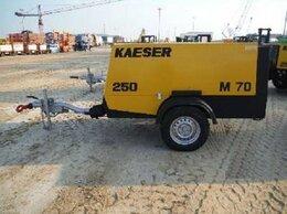 Воздушные компрессоры - передвижной компрессор kaeser M 70, 0