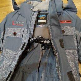 Комплекты и форма - Комплект зимней одежды для мальчика,детский, 0