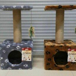 Когтеточки и комплексы  - Домик для кошки в ассортименте, 0