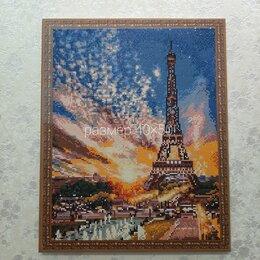 Рукоделие, поделки и сопутствующие товары - Алмазная мозаика. , 0