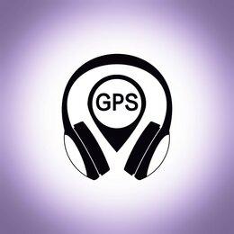 Программное обеспечение - GPS Гарнитура, 0