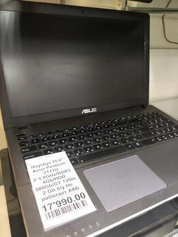 Ноутбуки - Ноутбук Asus Pentium 2117U, 0