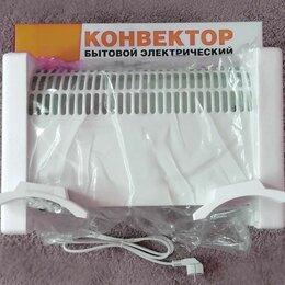Обогреватели - обогреватель электрический конвектор 3 режима, 0