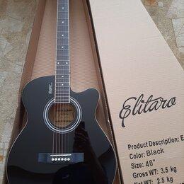 Акустические и классические гитары - Шикарная глянцевая гитара, 0