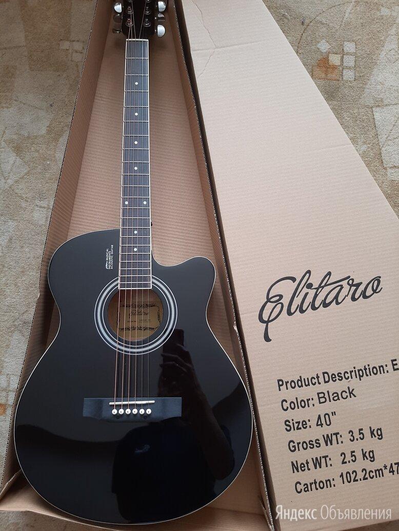 Шикарная глянцевая гитара по цене 5500₽ - Акустические и классические гитары, фото 0