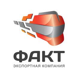 Для железнодорожного транспорта - Дизель-генераторы 1ПДГ-4А, 1ПДГ-4Д, 0