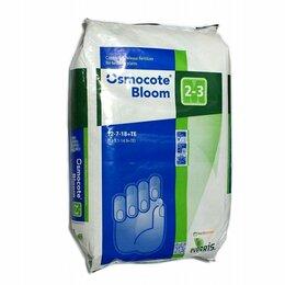 Удобрения - Удобрение 500гр для растений 2-3мес Osmocote Bloom, 0