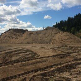Строительные смеси и сыпучие материалы -  Песок речной обогащённый с доставкой от 1 до 3 тонн., 0